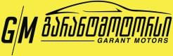 უმაღლესი ხარისხის ავტო სერვისი - Garant Motors